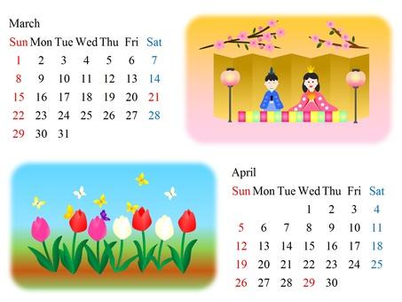 3 / Apr 2015 Calendar