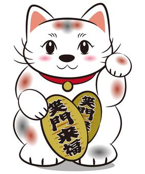 2016 lucky cat