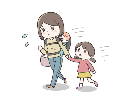 Parent and child going out