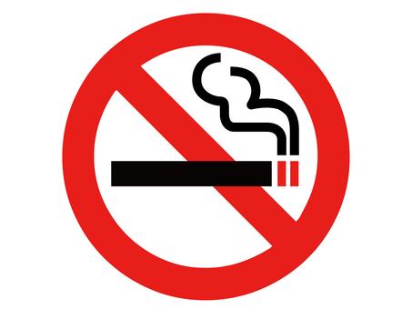 Non-smoking mark (color)