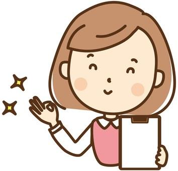 A woman (has a binder)