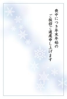 【Ai, jpeg】 Mourning postcard 06