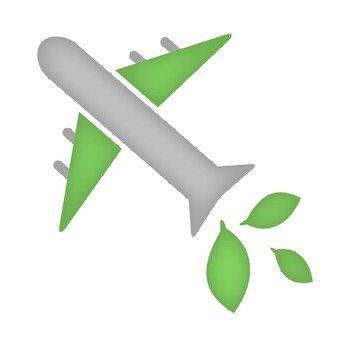 비행기와 잎