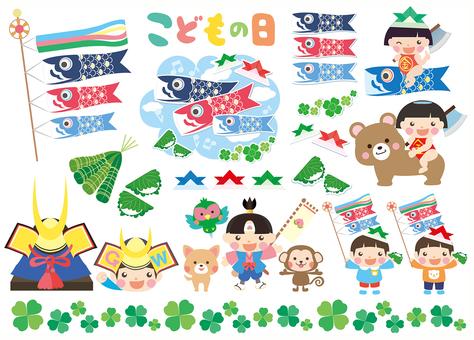 Children's Day Illustration Set