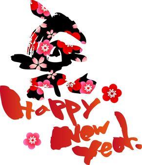 New year greeting brush character