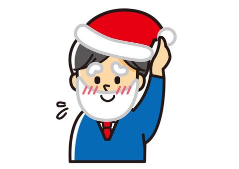 New employee Cosplay Santa Claus