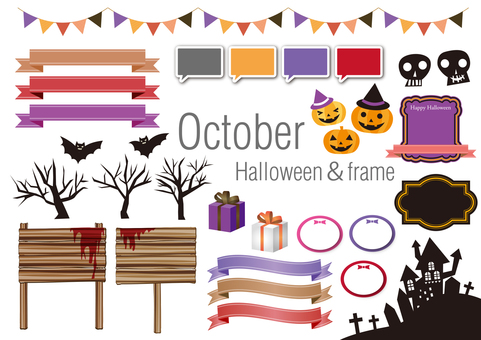 Set material 003 Halloween