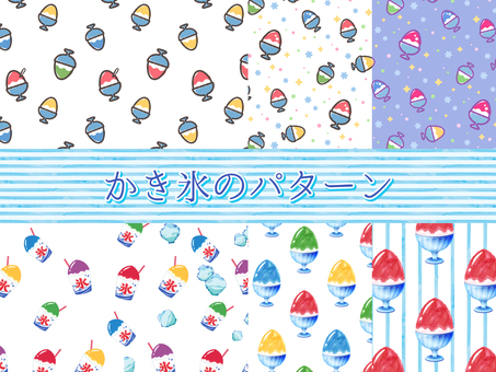 Shaved ice pattern set