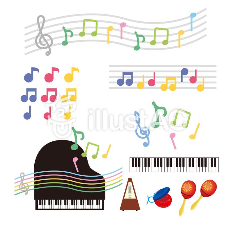 音符と楽器イラスト No 706983無料イラストならイラストac