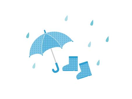 Rain goods 2