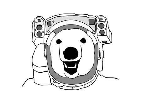 Space White Bear