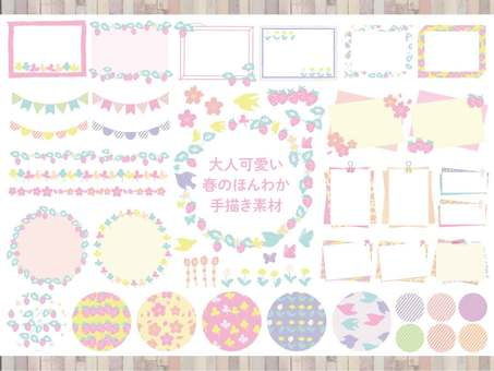 Adult cute spring hand-drawn material
