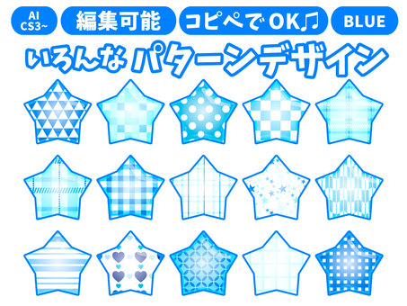 Various pattern blue