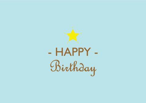 Birthday card (star)