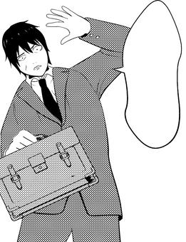 Manga balloon salaryman