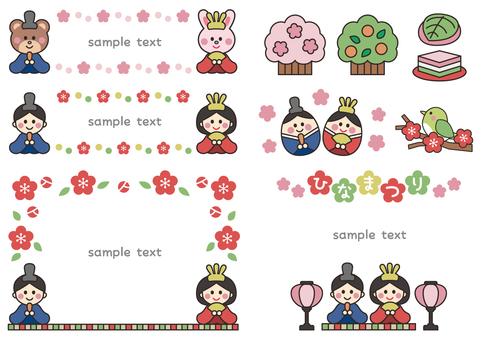Doll's Festival frame set