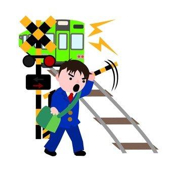 철도 사고