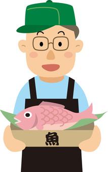 Fish store illustrations