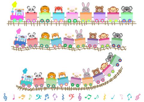 Animal tram notes