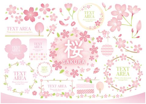 Cherry blossom frame set 02
