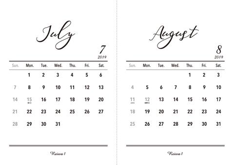 2019 Calendar July-August A5