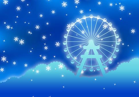Snow amusement park