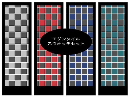 Swatch set of modern tile