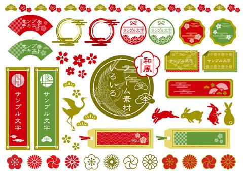 วัสดุกรอบรูปญี่ปุ่นต่างๆ