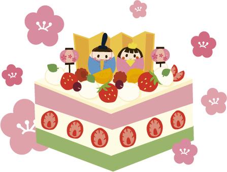 Hina cake
