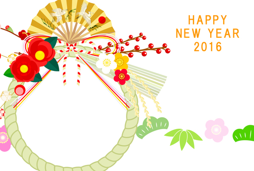 New Year card template 52