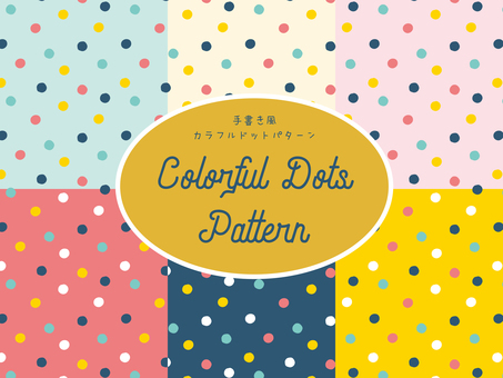 Handwritten wind colorful dot pattern