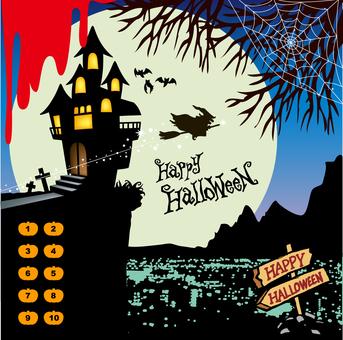 Halloween material 3