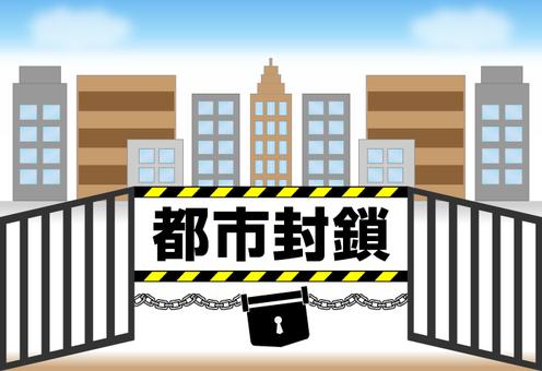 Urban Blockade-1