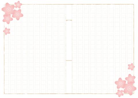 Sakura manuscript paper