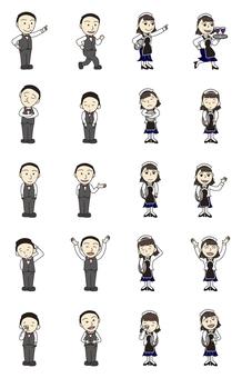 People Series Waiter / Waitress