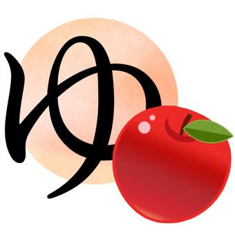 Apple hot water