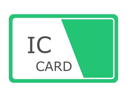 카드 11
