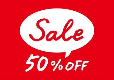 SALE 50% OFF [Paper size A version]