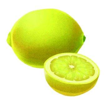 Lemon, cut