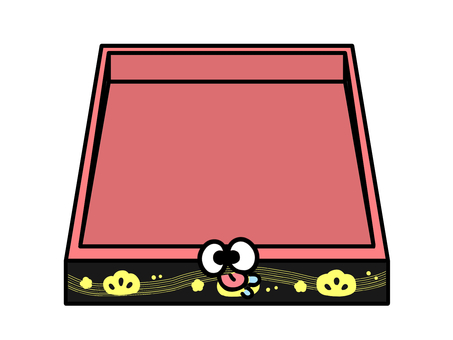 New Year box