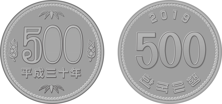 500 yen coin and 500 won coin