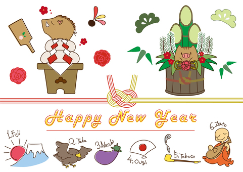 Illustration Set for New Year