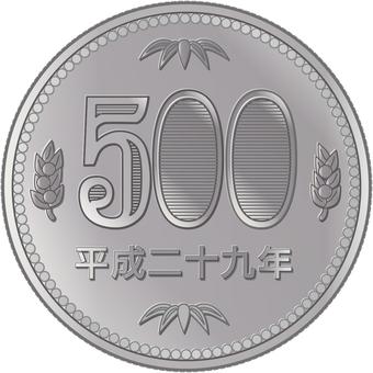 Heisei era500 jpy Gradet