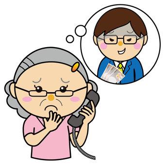 Female 23_04_05 (elderly, scam, phone)