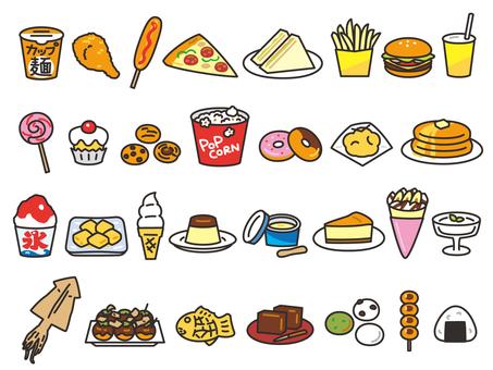 Snack Snack Set