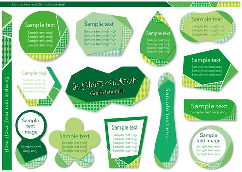 Green label 0618