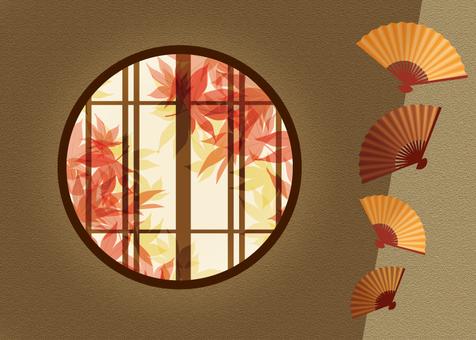 Shoji and autumn leaves