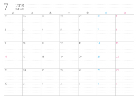 書き込みカレンダー月始まり2018年7月