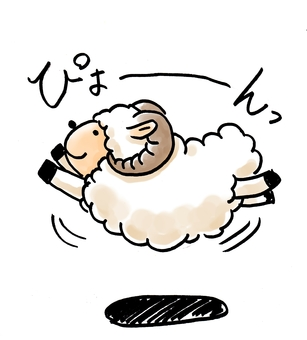 A sheep is Pyo.