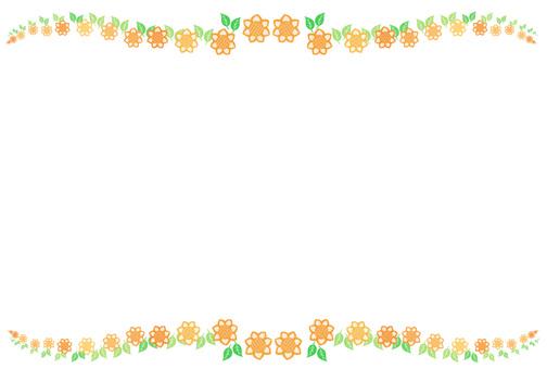 Himawari memo